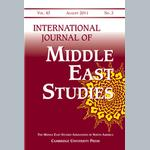 Reflections: Middle East studies at the barricades - Basic ethnography at the barricades