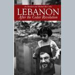 Special tribunal for Lebanon:  Homage to Hariri?