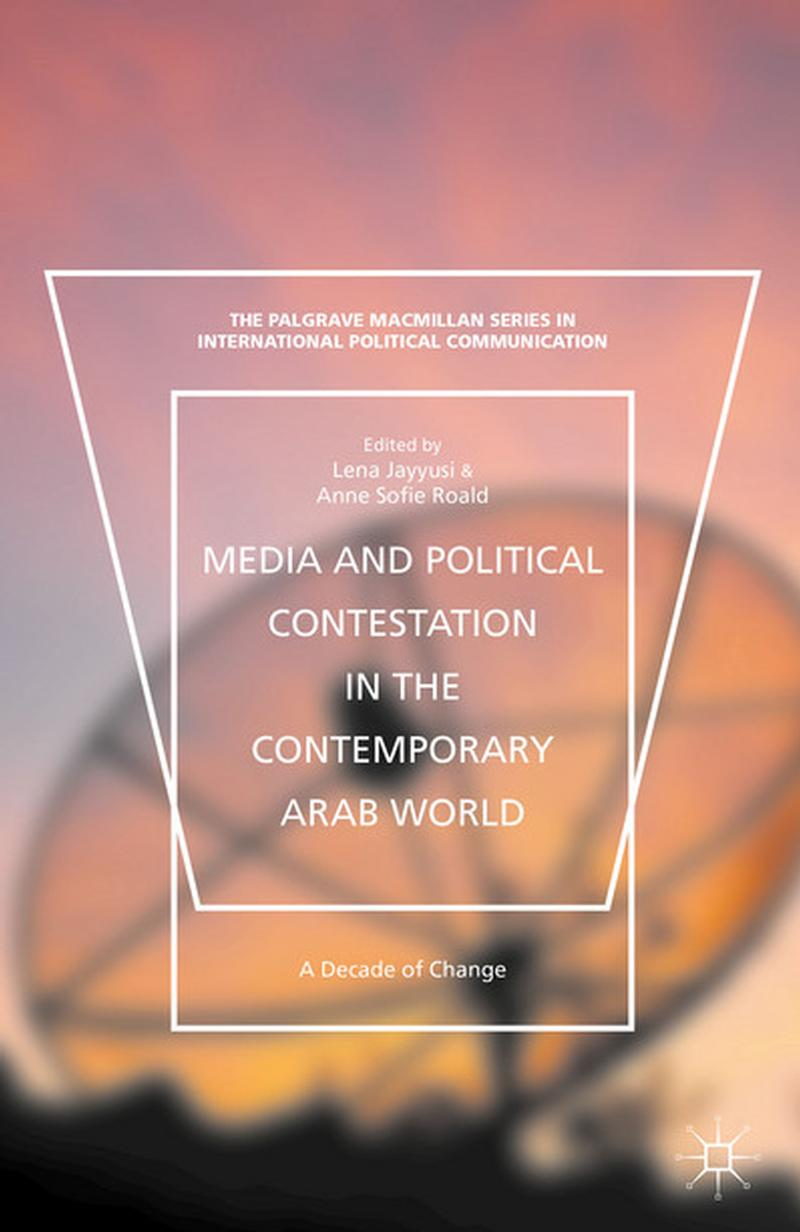 political science and contemporary world politics This collection of almost 100 political science research paper topics and example papers on political science politics), political world -systems analysis.